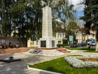 Borovsk, square Lenin. memorial