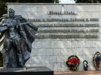 Borovsk, 纪念碑 Вечная слава воинам и партизанам, павшим в годы ВОВLenin square, 纪念碑 Вечная слава воинам и партизанам, павшим в годы ВОВ