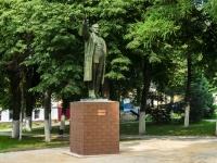 Боровск, площадь Ленина. памятник В.И. Ленину