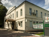 Borovsk, governing bodies Администрация Боровского района, Sovetskaya st, house 4