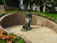 улица Советская. памятник К.Э. Циолковскому