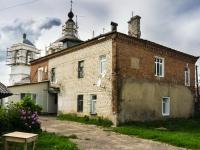 Боровск, улица Урицкого, дом 3. многоквартирный дом