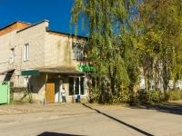 Borovsk, st Mira, house 7. multi-purpose building
