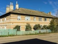 Borovsk, st Mira, house 9. Apartment house