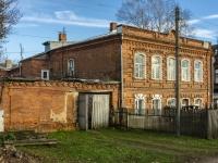 Боровск, улица Рабочая, дом 8. многоквартирный дом