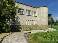 Tarusa, Karl Libknekht st, 房屋 9. 多功能建筑