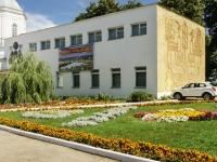 Tarusa, 博物馆 Тарусская картинная галерея, Lenin st, 房屋 1А