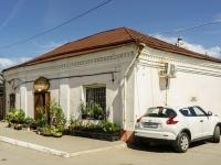 ,  , house 1. 咖啡馆/酒吧