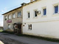 Tarusa, Oktyabrskaya st, 房屋 5. 写字楼