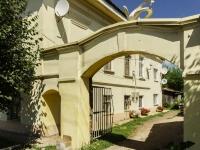 Таруса, улица Розы Люксембург, дом 14. многоквартирный дом