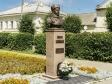 Таруса, Розы Люксембург ул, памятник