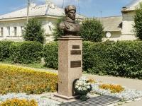 Tarusa, Roza Lyuksemburg st, 纪念碑