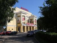 Кемерово, улица Дзержинского, дом 2. культурно-развлекательный комплекс Москва