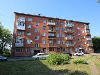 Кемерово, улица Дзержинского, дом 2А. многоквартирный дом