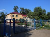 Кемерово, детский сад №38-0, улица Дзержинского, дом 4Б