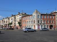 Кемерово, улица Дзержинского, дом 6. многоквартирный дом