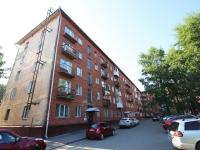 Кемерово, улица Дзержинского, дом 8. многоквартирный дом
