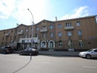 Кемерово, улица Дзержинского, дом 3. многоквартирный дом