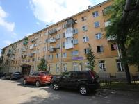 Кемерово, улица Дзержинского, дом 5А. многоквартирный дом