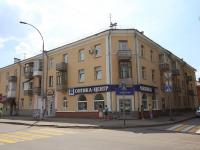 Кемерово, Дзержинского ул, дом 21