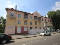 Кемерово, Дзержинского ул, дом 25