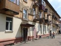 Кемерово, Дзержинского ул, дом 27