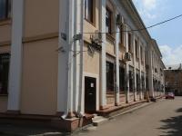Кемерово, Дзержинского ул, дом 29