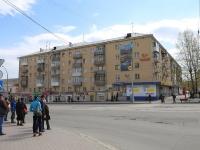 Кемерово, Ленина проспект, дом 1. многоквартирный дом