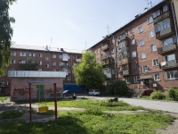 Kemerovo, Lenin avenue, house 1. Apartment house