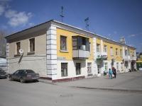 Кемерово, Ленина проспект, дом 2. многоквартирный дом