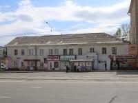 Кемерово, Ленина проспект, дом 3. многоквартирный дом