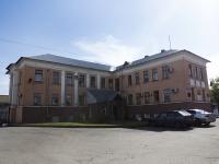 Кемерово, Ленина проспект, дом 5. органы управления