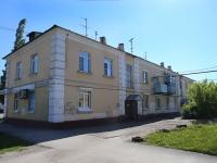 Кемерово, Ленина проспект, дом 6. многоквартирный дом
