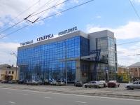 """Кемерово, Ленина проспект, дом 7. торговый центр """"Семерка"""""""