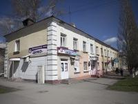 Кемерово, Ленина проспект, дом 8. многоквартирный дом