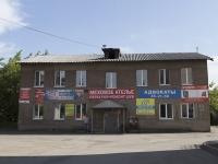 Кемерово, Ленина проспект, дом 9. многофункциональное здание