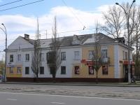 Кемерово, Ленина проспект, дом 11. многоквартирный дом