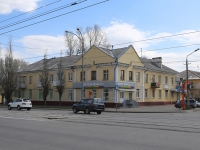 Кемерово, Ленина проспект, дом 13. многоквартирный дом