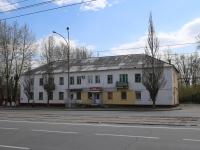 Кемерово, Ленина проспект, дом 15. многоквартирный дом