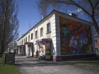 Кемерово, Ленина проспект, дом 16. многоквартирный дом