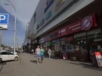 """Кемерово, торгово-развлекательный центр """"Зимняя вишня"""", Ленина проспект, дом 35"""