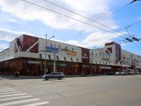 Kemerovo, Lenin avenue, house35