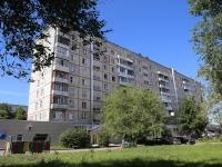 Кемерово, Ленина пр-кт, дом 133