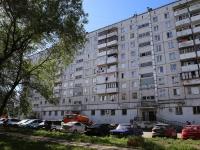 Кемерово, Ленина пр-кт, дом 139