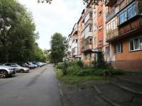 Кемерово, Ленина пр-кт, дом 80