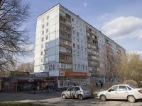 Кемерово, Ленина пр-кт, дом 124