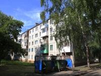 Кемерово, Ленина пр-кт, дом 126