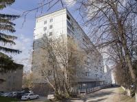 Кемерово, Ленина пр-кт, дом 134
