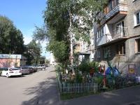 Кемерово, Ленина пр-кт, дом 138