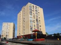 Кемерово, Ленина пр-кт, дом 148